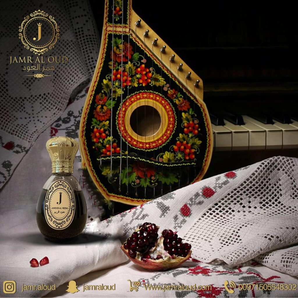 Anoud Al Reem 60 ML